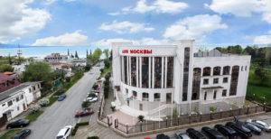 отель Дома Москвы, дорога к морю
